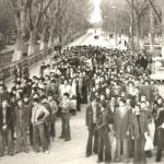 Ανταμώνουν οι απόφοιτοι 1978 του 2ου Γυμνασίου Αρρένων Λάρισας
