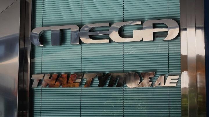 Έκτακτη ενίσχυση 1.000 ευρώ για πρώην εργαζομένους του Mega