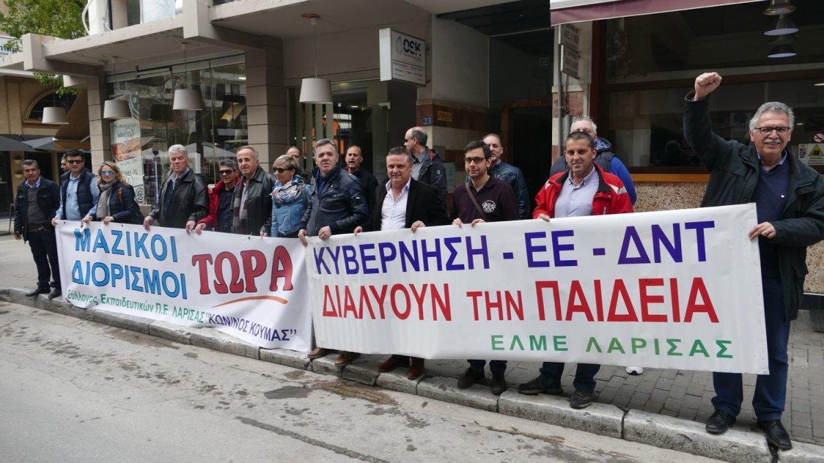Κάλεσμα από την ΕΛΜΕ ν. Λάρισας για την απεργία
