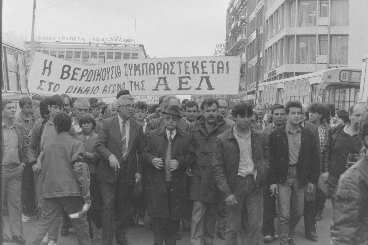 Μάρτιος 1988: Ντοκουμέντα από την …εξέγερση των Λαρισαίων φιλάθλων