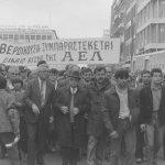Μάρτιος 1998: Ντοκουμέντα από την …εξέγερση των Λαρισαίων φιλάθλων