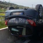Φθιώτιδα: Έφερε τούμπα μέσα στην εθνική οδό