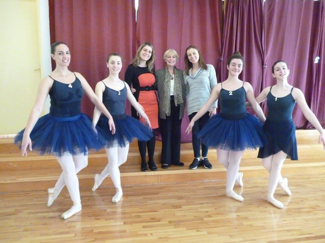 Εξετάσεις Κλασικού Χορού Royal Academy of Dance