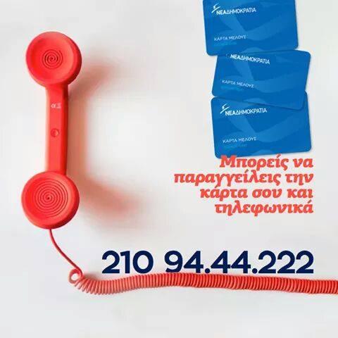 15320371_1142296955890517_1035014868_n