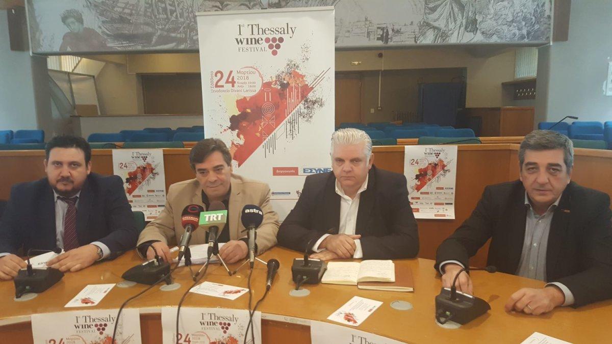 1ο Φεστιβάλ Θεσσαλικού Οίνου στη Λάρισα