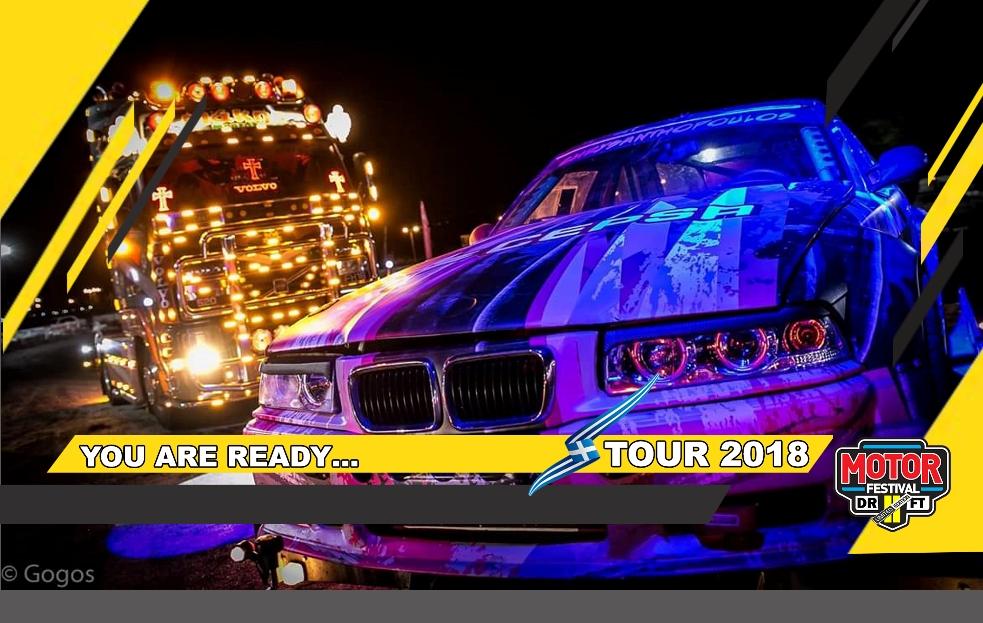 motor festival (2)
