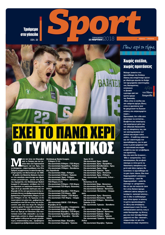 21_sport-1h.indd