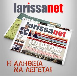 larissanet 218 (7)