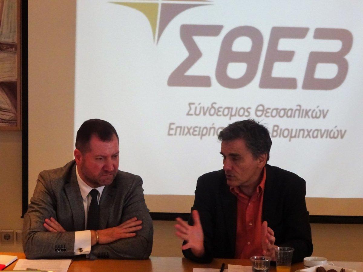 Συνάντηση της Διοίκησης του ΣΘΕΒ με τον Τσακαλώτο