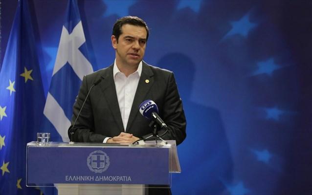 Τσίπρας: Η Ελλάδα θα προασπίζει στο ακέραιο τα κυριαρχικά της δικαιώματα