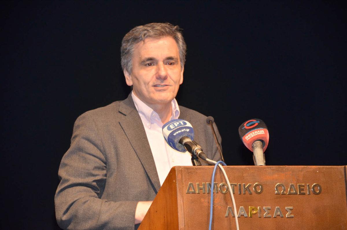 BLOOMBERG: Το αναπτυξιακό πρόγραμμα της Ελλάδα για την μετά το μνημόνιο εποχή
