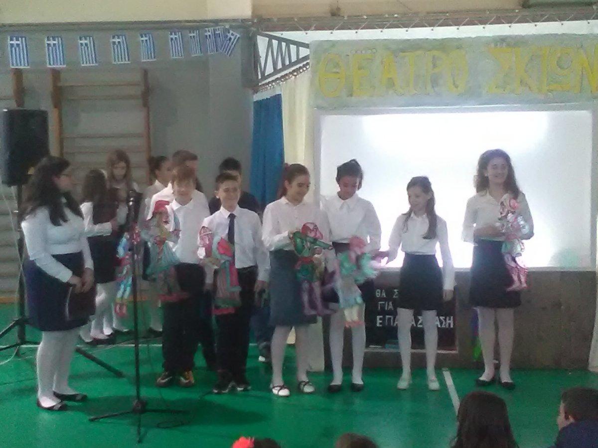 Πρωτότυπη γιορτή στο 3ο Δημοτικό Σχολείο Λάρισας