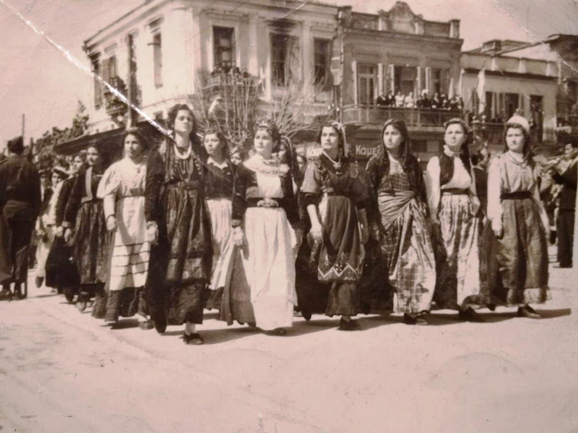 Μια παρέλαση από το παρελθόν