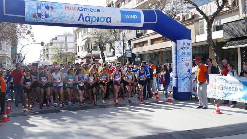 Δόθηκε η εκκίνηση του Run Greece στη Λάρισα (φωτ.)