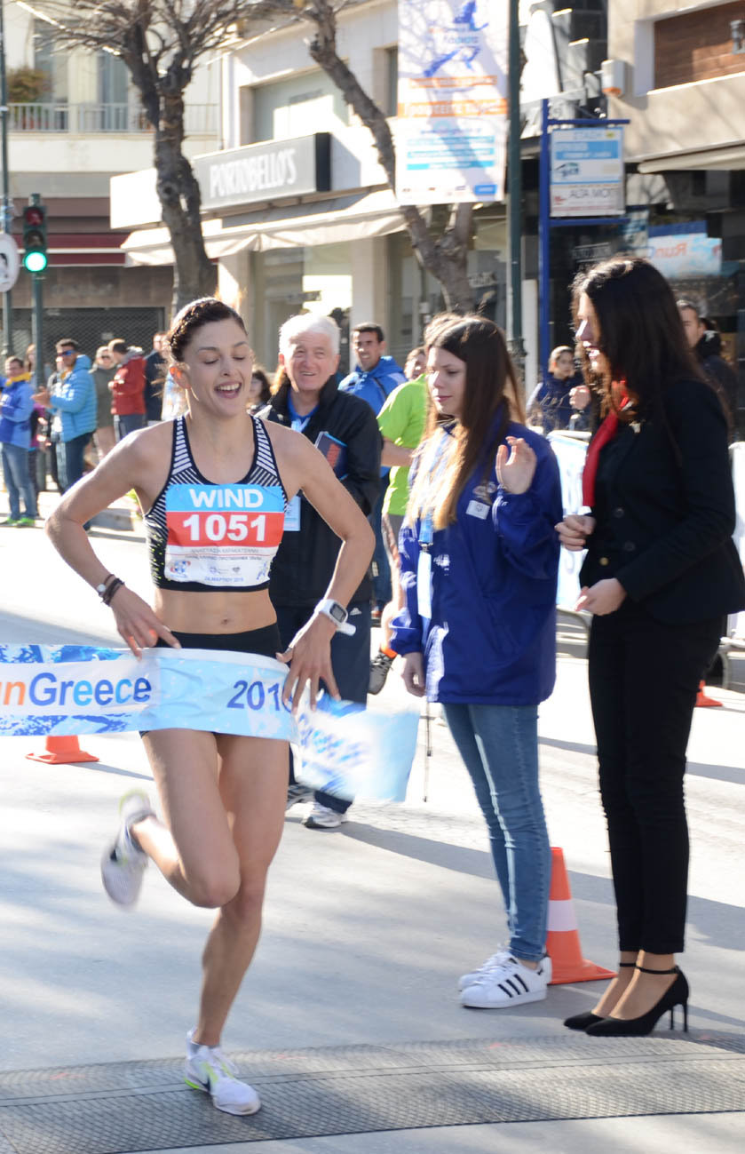 RUN GREECE-ΛΑΡΙΣΑ-2018 (7)