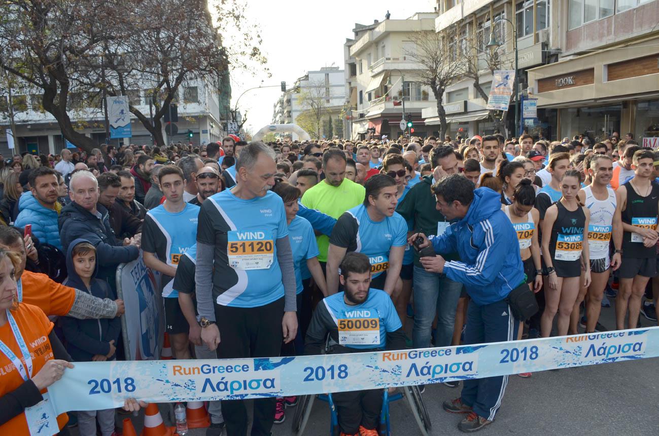 RUN GREECE-ΛΑΡΙΣΑ-2018 (17)