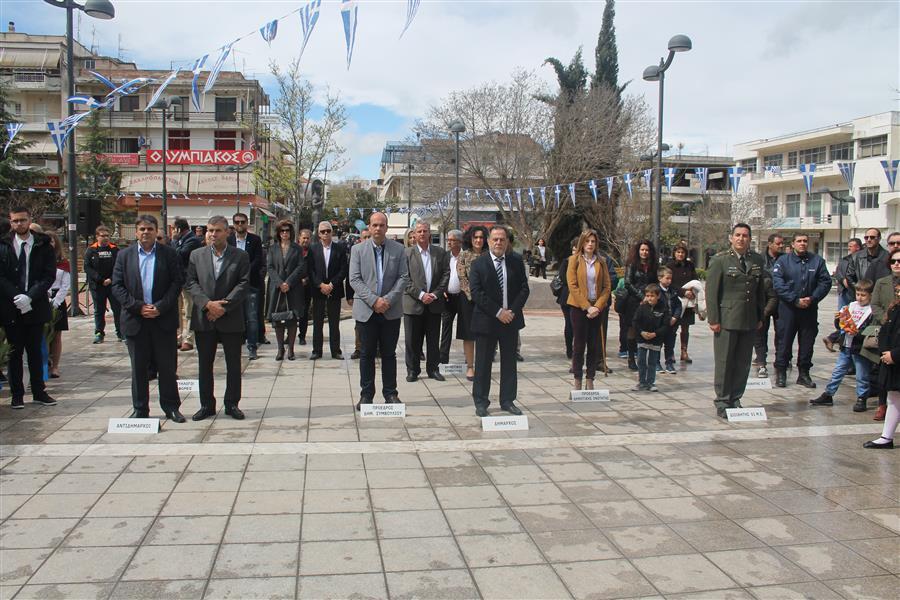 Φάρσαλα: Σε εκδηλώσεις για την 25η Μαρτίου ο Μητροπολίτης Τιμόθεος