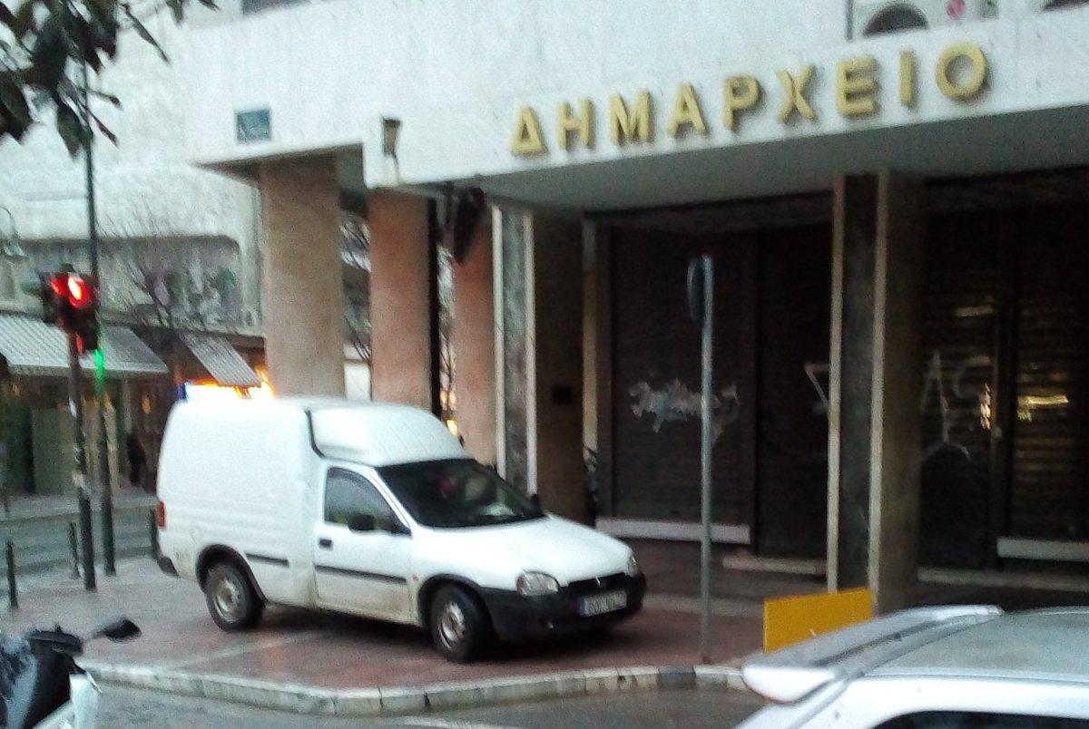 Στάθμευσε μπροστά στο Δημαρχείο Λάρισας!