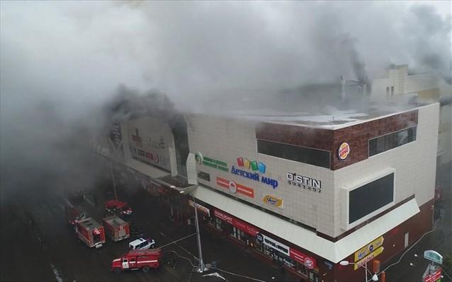 Τραγωδία στη Σιβηρία: Τουλάχιστον 53 νεκροί από πυρκαγιά σε εμπορικό κέντρο