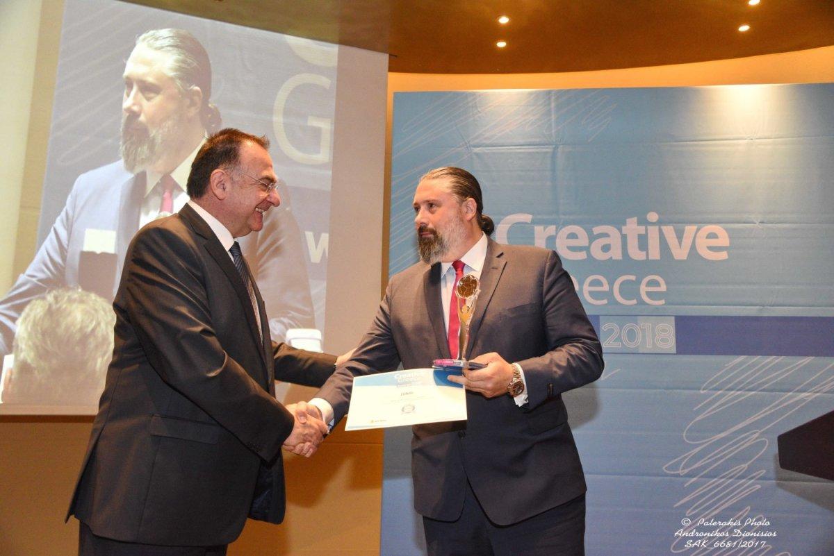 Βράβευση της ΖeniΘ στα Creative Greece AWARDS 2018