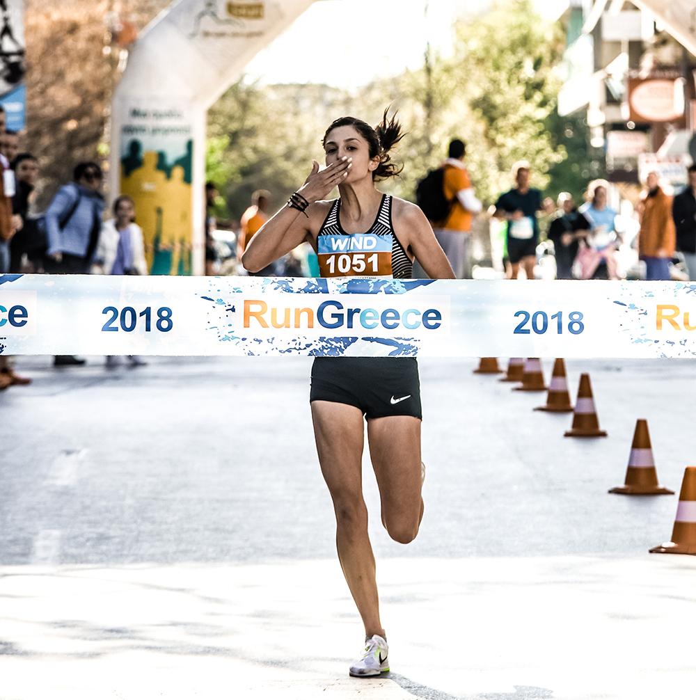 Run Greece Larissa 2018 1