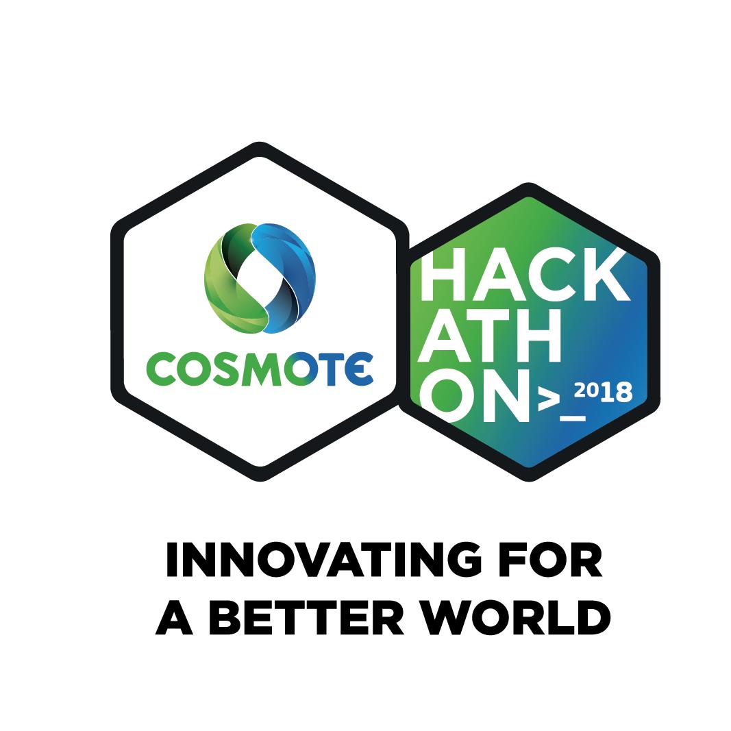 Μαραθώνιος διαγωνισμό καινοτομίας και τεχνολογίας από την COSMOTE