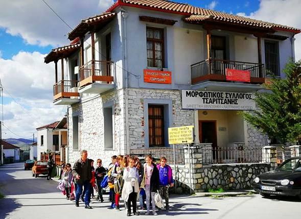 Στο Λαογραφικό Μουσείο Τσαριτσάνης μαθητές του Δημοτικού Σχολείου Φαλάνης
