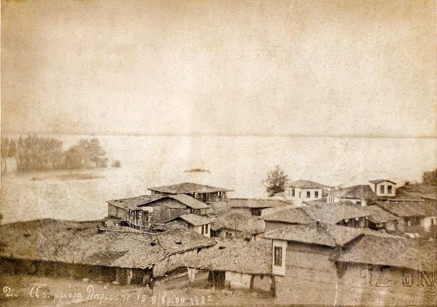 Η παραπήνεια πέριοχη της συνοικίας Ταμπάκικα κατά την πλημμύρα του Οκτωβρίου 1883,Φωτογραφείον Μακεδονία, Ιω.Λεονταρίδου, 1883