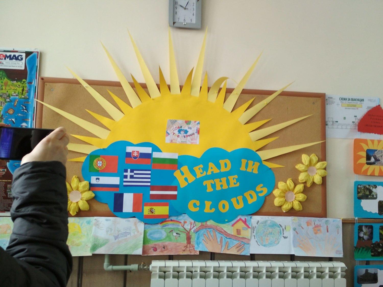 Δημοτικο Σχολειο Βερδικουσιας Βουλγαρια (4)