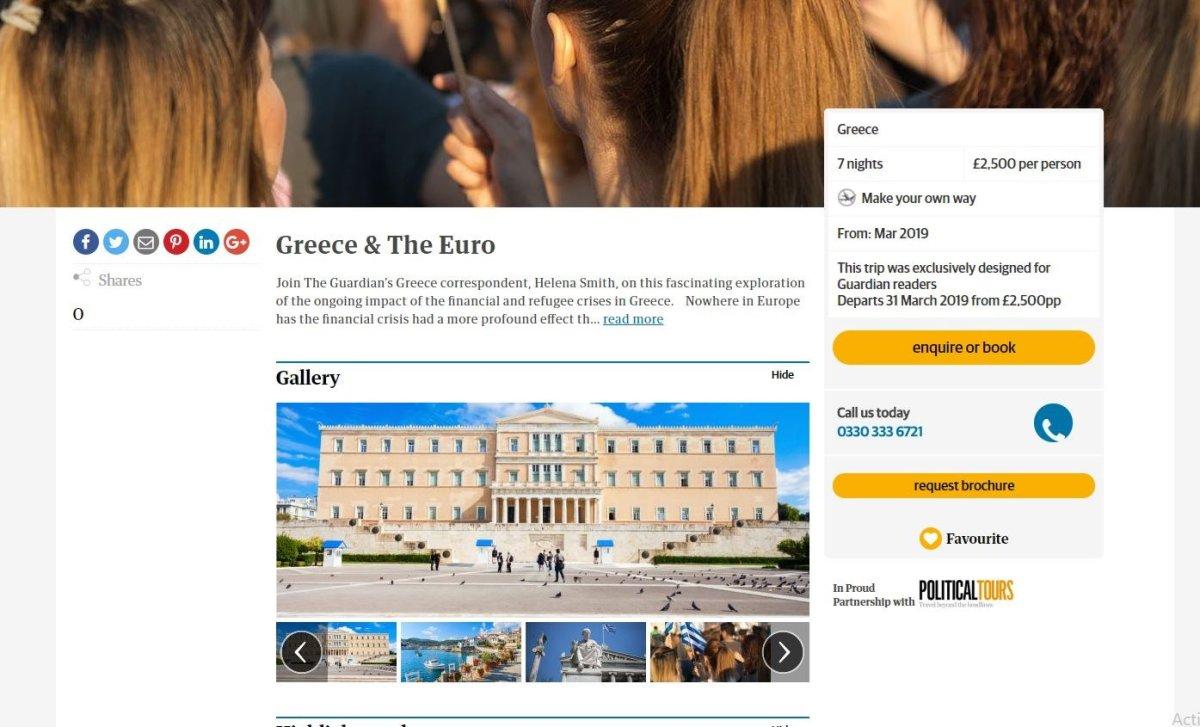 Τουρισμό στα… hotspot της Ελλάδας προσφέρει ο Guardian