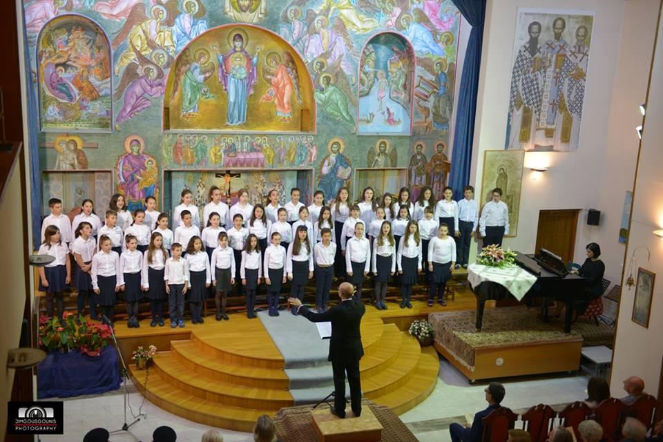 Θρησκευτική συναυλία από το ΣΩΛ και τα Εκπαιδευτήρια Ράπτου