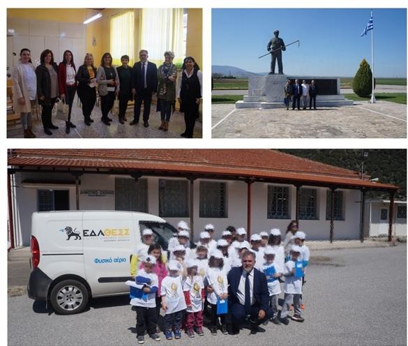 Δωρεά υλικοτεχνικής υποδομής στο Δημοτικό Σχολείο Καλαμακίου από την ΕΔΑ ΘΕΣΣ