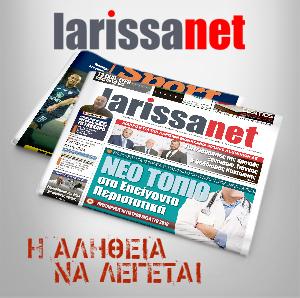 banner_larissanet