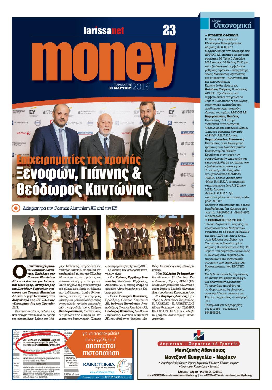 23_Money.indd