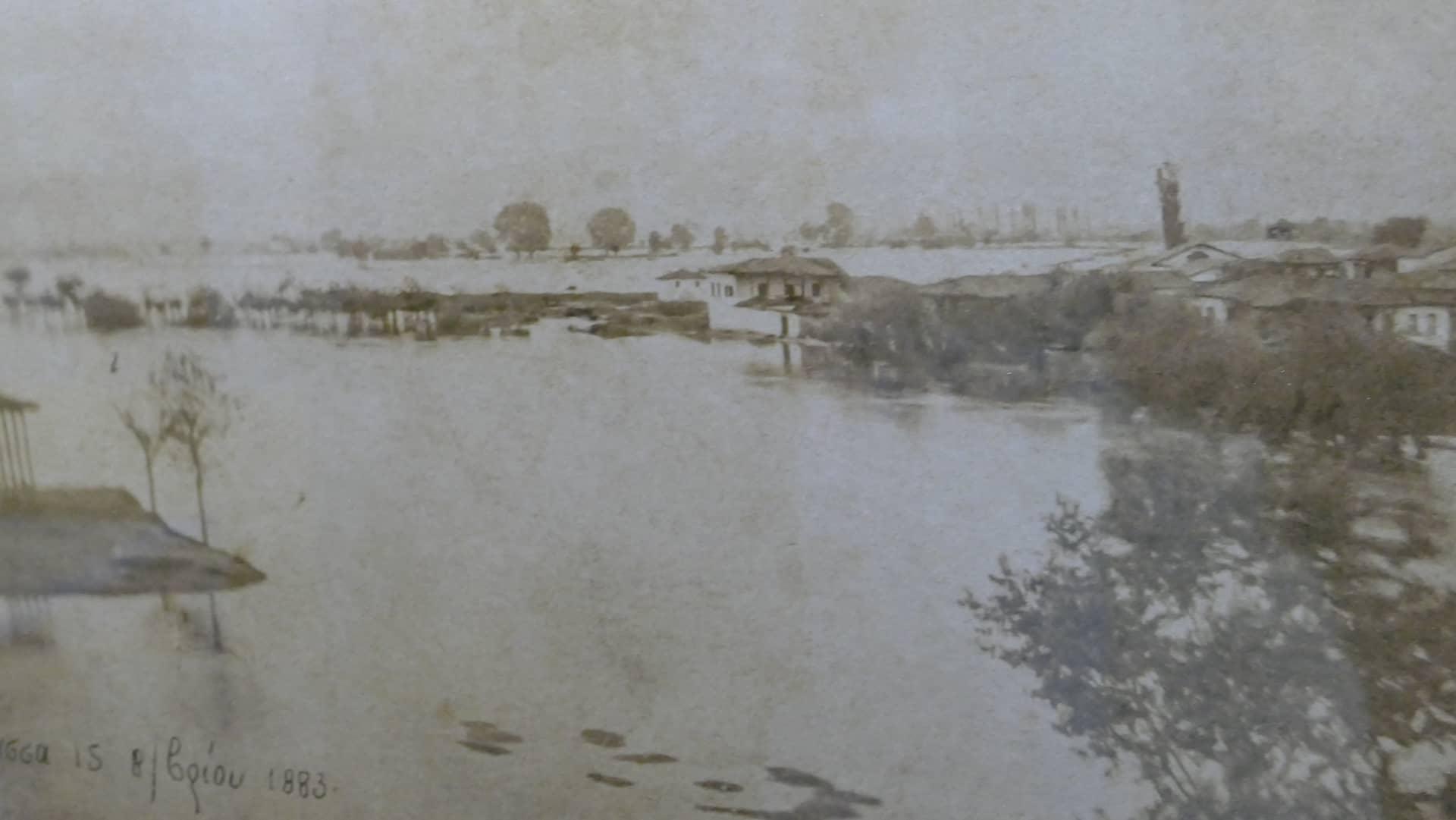 πλημμύρες 2