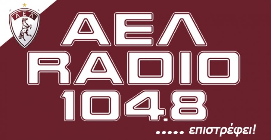 Επιστρέφει το ΑΕΛ Radio…