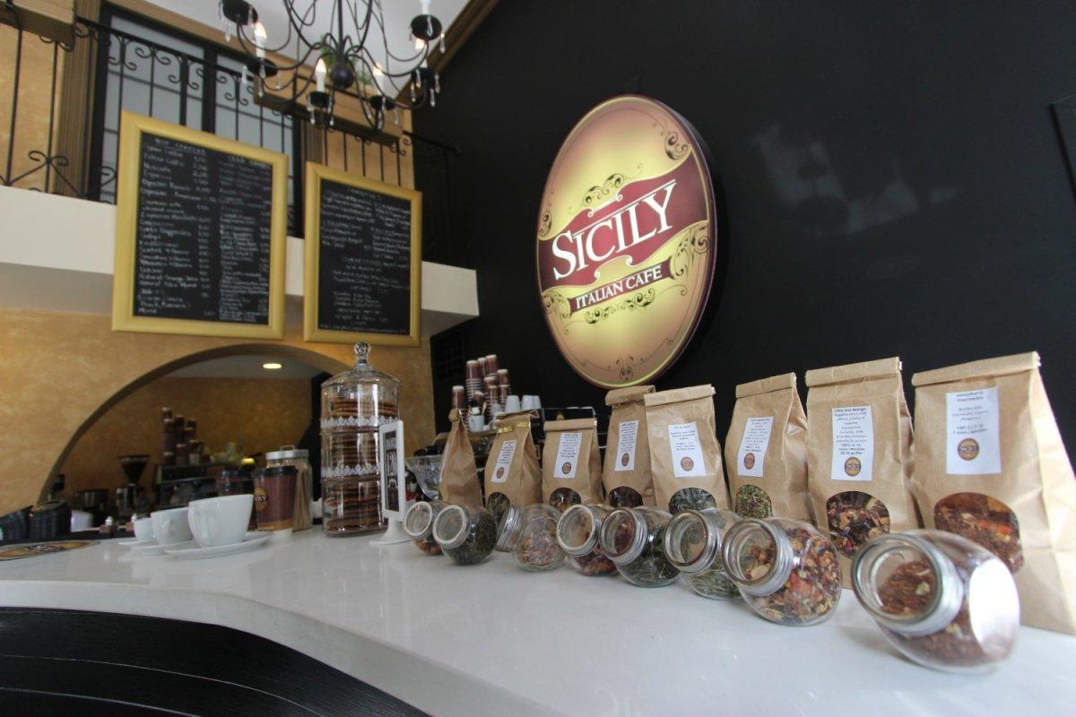 Νέο SICILY CAFÉ στην Φιλιππούπολη