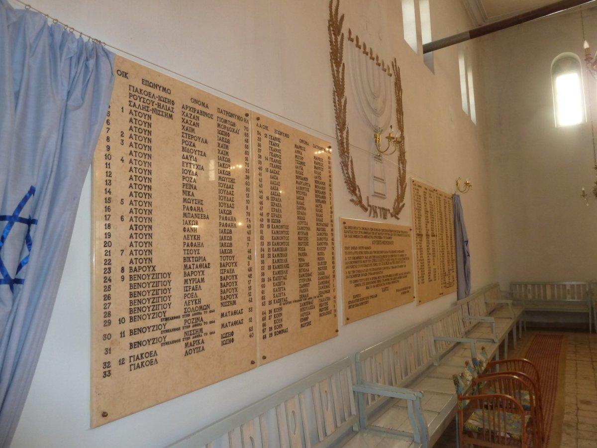Πέρασαν 74 χρόνια από τότε που οι Εβραίοι των Τρικάλων οδηγήθηκαν στα χιτλερικά στρατόπεδα