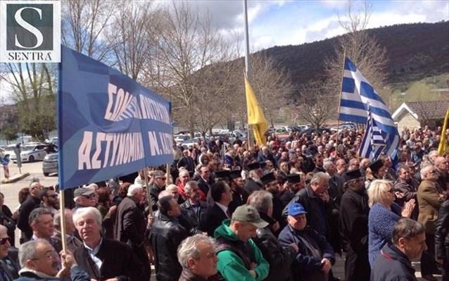 Καστοριά: Συγκέντρωση συμπαράστασης προς τους δύο Έλληνες στρατιωτικούς
