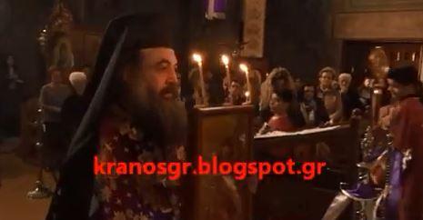 1η Στρατιά: Κατάνυξη στην Ακολουθία του Νυμφίου (βίντεο)