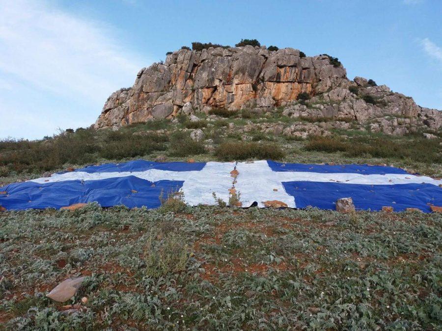 Ελληνική σημαία 200 τ.μ. σε λόφο των Φαρσάλων