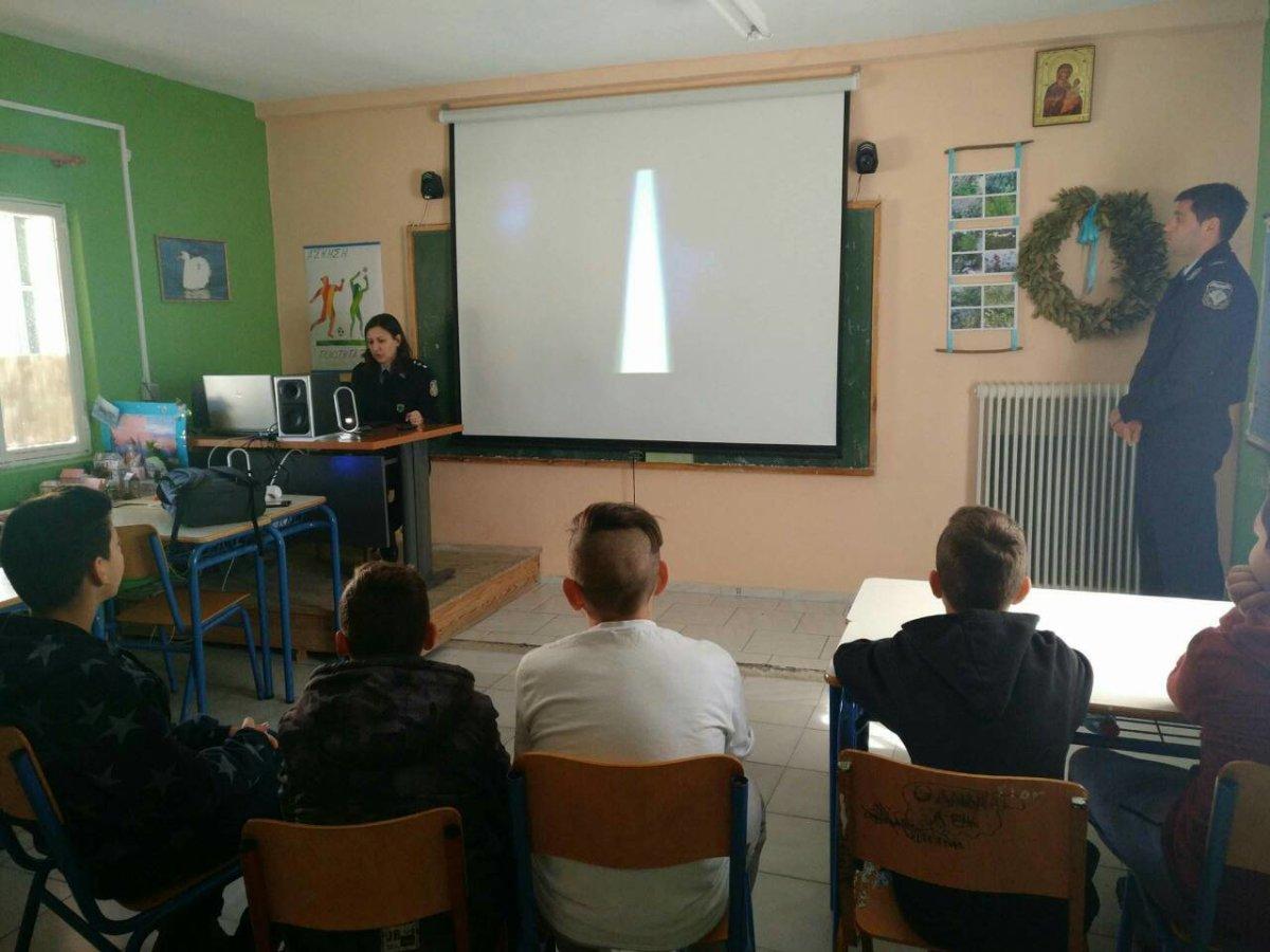 Αστυνομικοί ενημέρωσαν μαθητές σε σχολεία του ν. Τρικάλων