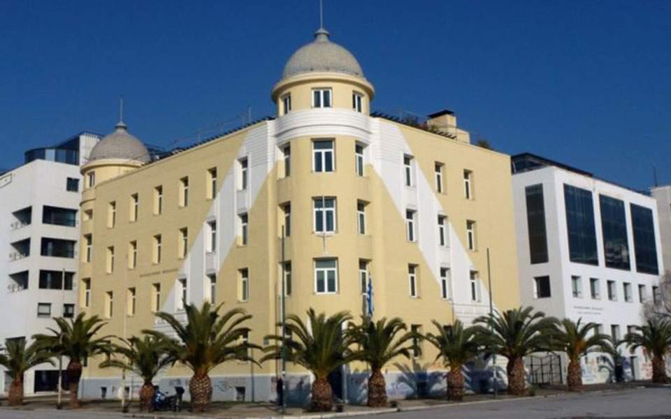 Πανεπιστήμιο Θεσσαλίας: Απόφαση Συγκλήτου με τις προτάσεις για τη νέα αρχιτεκτονική