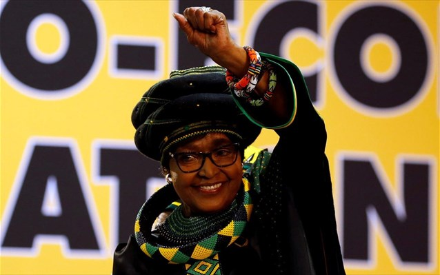 Πέθανε η Γουίνι Μαντέλα