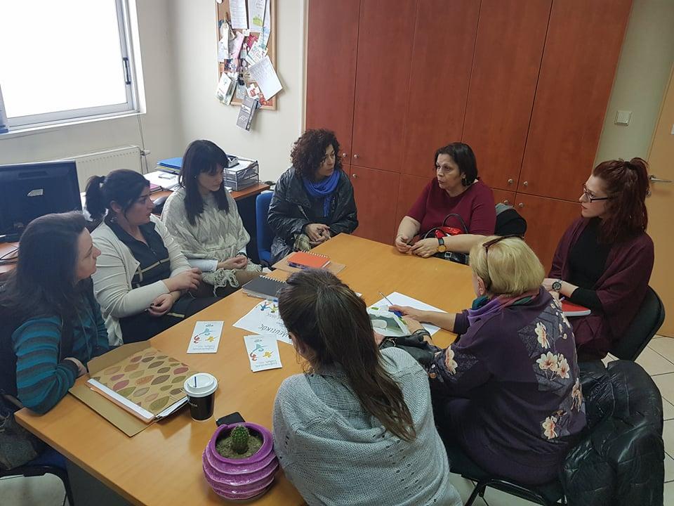 Δικτύωση Φορέων με το Κέντρο Κοινότητας του Δήμου Λαρισαίων
