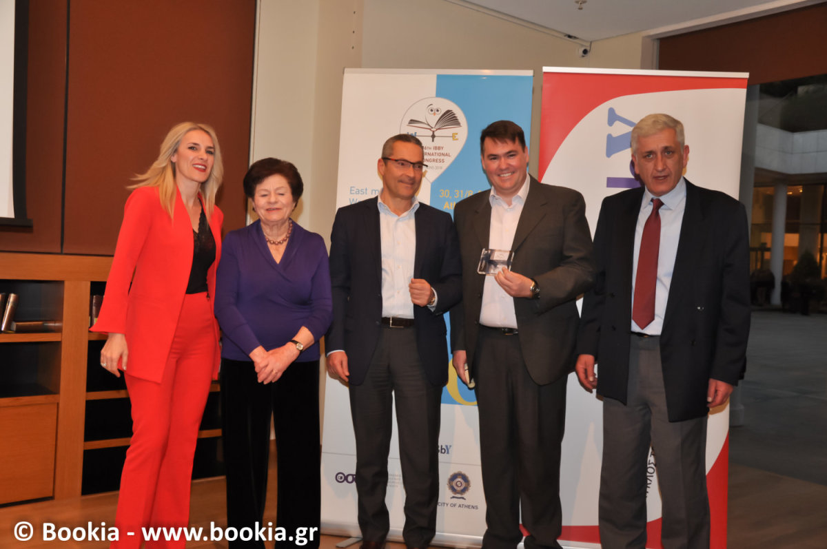 """Πανελλήνιο βραβείο απ"""" το Ελληνικό Τμήμα  της ΙΒΒΥ, στην Ένωση Συλλόγων Γονέων Βόλου"""