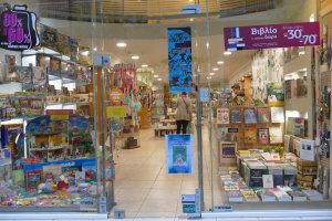 «Το Κλου»: Η πύλη για τον κόσμο του βιβλίου και των παιχνιδιών