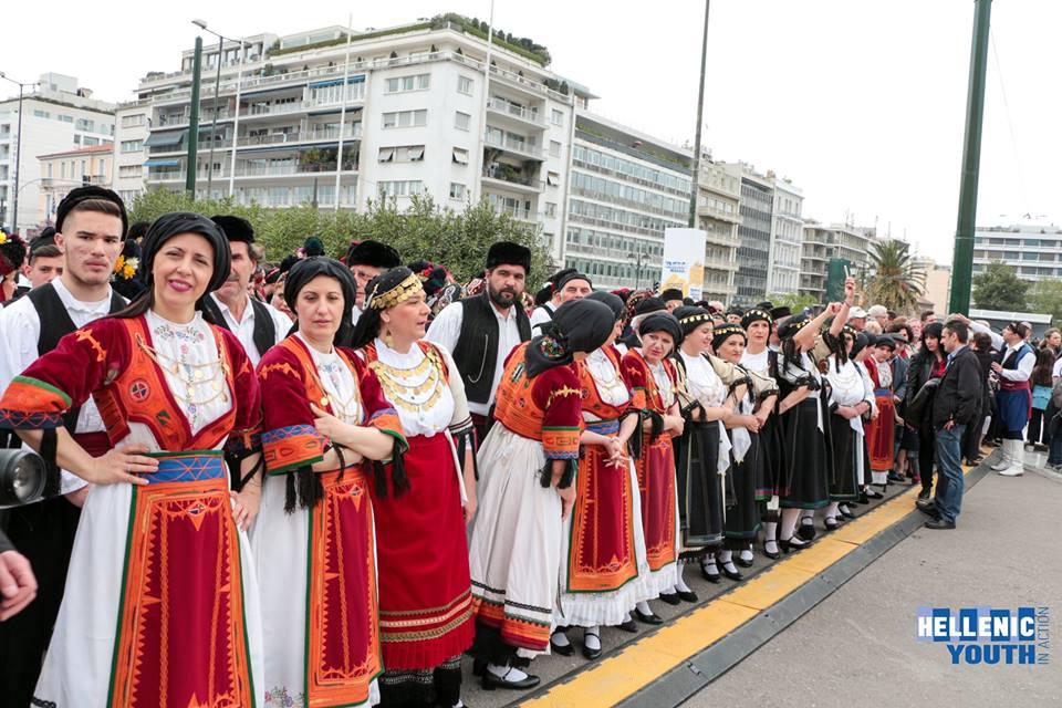 Παγκοσμια Συνομοσπονδια Θεσσαλων (1)