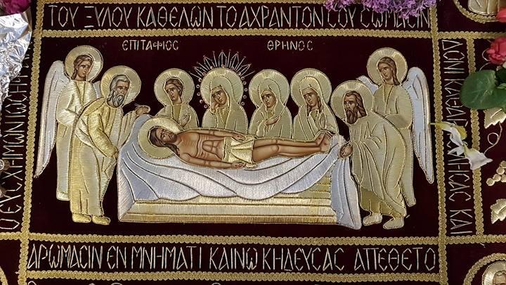 Επιταφιος Αγια Σοφια (1)