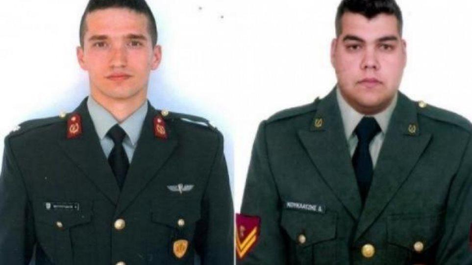 Συγκίνηση στο επισκεπτήριο για τους δύο Έλληνες στρατιωτικούς